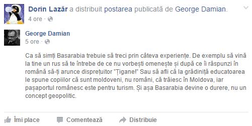 BasarabiaDorinDamian